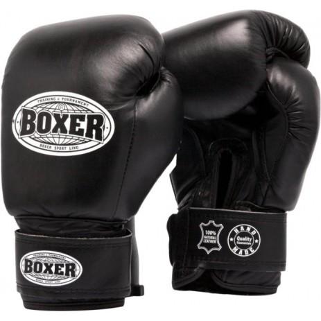 Боксерские перчатки Boxer Элит (кожа)