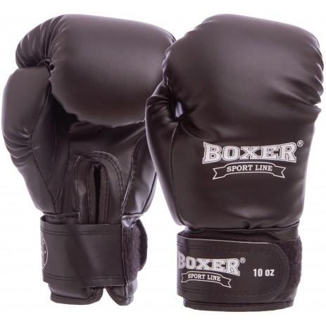 Боксерские перчатки Boxer (кожвинил)