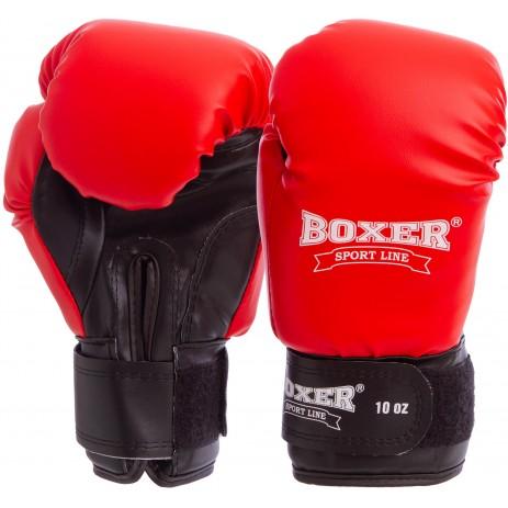 Боксерские перчатки Boxer Элит (кожвинил)