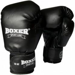 Боксерские перчатки Boxer (комбинированные)