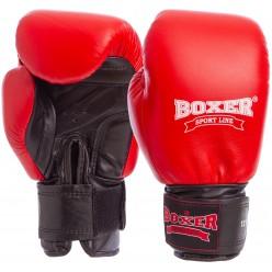 Боксерские перчатки Boxer Profi с печатью ФБУ