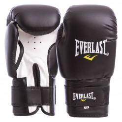 Боксерские перчатки Everlast Юниор MA-0033