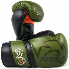 Боксерские перчатки для спарринга Rival RS80V Impulse