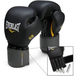 Боксерские перчатки с утяжелителями Everlast C3 Pro