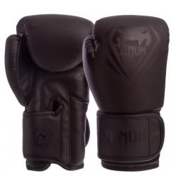 Боксерские перчатки VENUM BO-8351