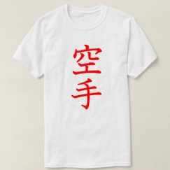 Футболка Adidas Karate (белый)