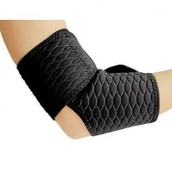 Налокотники Spokey Cubi Elbow (1 шт)
