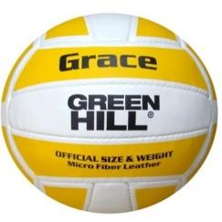 Волейбольный мяч Green Hill VB-9302