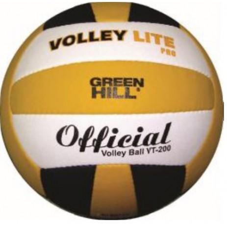 Волейбольный мяч Green Hill VB-9307